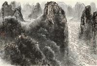 桂林烟雨 (landscape) by huang runhua