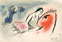 carte de voeux pour aimé maeght by marc chagall