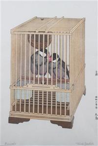 buncho by toshi yoshida