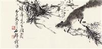 松鼠 镜片 设色纸本 by jiang shiling
