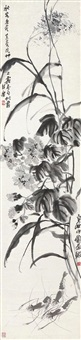 twin shrimps under the hibiscus by ning fucheng and qi baishi