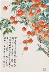 岭南佳果 by deng baiyuejin