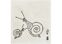 snail by kiyoshi yamashita