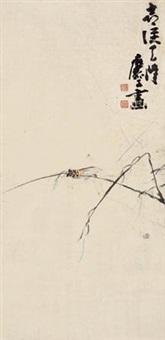 喜从天降 by huang shen