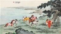 八骏图 (horses) by jia wanxin