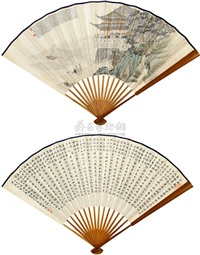 tengwaovg pavilion and calligraphy by xu shouchen and pang guojun