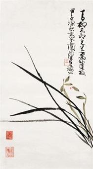 惠兰图 by chen peiqiu