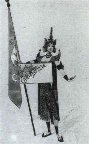 allegorie auf die post by alexandre jean louis jazet