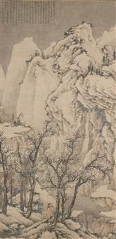 snowy landscape by shen zhou