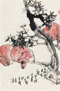 石榴 镜心 设色纸本 by jiang wenzhan