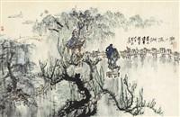 湖上瀛洲图 (landscape) by kong zhongqi