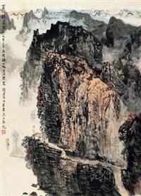 蜀道难 by xu jianming