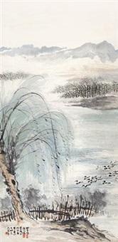 山水 by sun kegang, xiao lang and sun qifeng