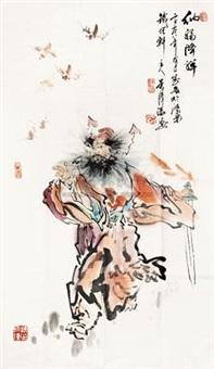 纳福降祥 by wu zehao