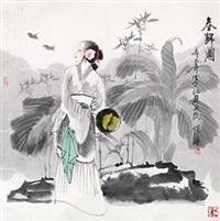 春归图 镜片 设色纸本 by xu ning