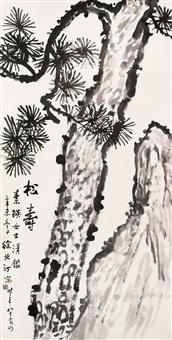 松寿 by xu beiting