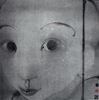 窗·2005·c9 by cai guangbin