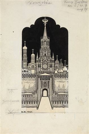untitled (illustration for peter i) by ivan yakovlevich bilibin