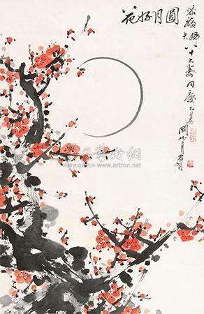花好月圆 by guan shanyue