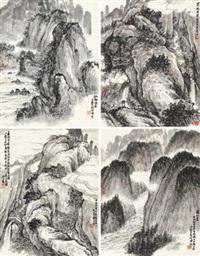 山水四胜 (四幅) 立轴 水墨纸本 (4 works) by tan jiancheng