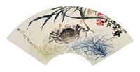 蟹 扇面 设色镜片 by tang yun