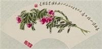 长在家人指上香 by qi liangchi