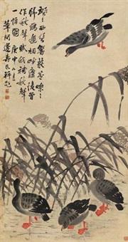 芦雁图 (wild geese) by bian shoumin