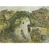 shaoxing river bridge by ren weiyin