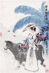 佳果飘香图 镜片 设色纸本 by xu ning