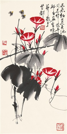 花卉 by wang tianchi and lou shibai
