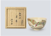 tea bowl depicting fan by eijyu yaguchi