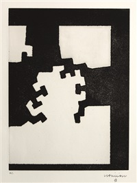 atzapar by eduardo chillida