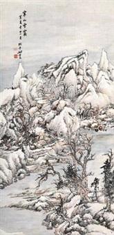 寒山雪霁 by yao shuping