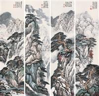 山水 (landscape) (4 works) by ji xuejin