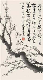 墨梅 镜心 水墨纸本 by chen peiqiu