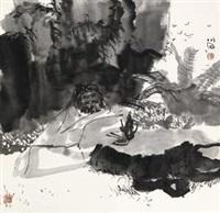 醉酒图 by fu xiaoshi