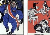 fahnenweihe, nr.. 507 (+ apachentänze!, nr. 511; 2 postcards) by moritz jung