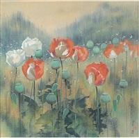 tulip by ren jingqing