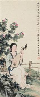 琵琶仕女图 by deng fen