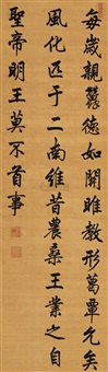 cursive script by yong zheng