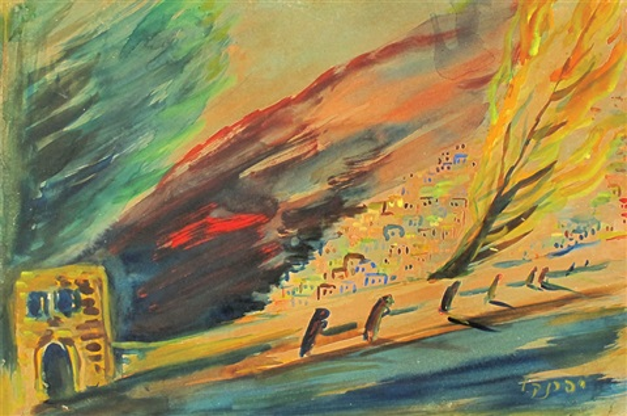 haifa by isaac frenel