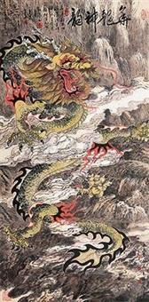 华龙神韵 by lin yunnan