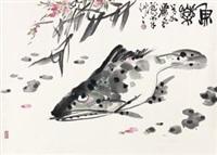 鱼乐图 by xiao ping