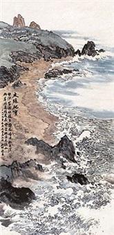 山水 by kong zhongqi