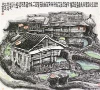 山水 by liang rujie
