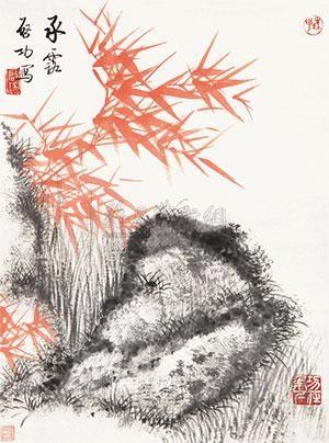 承露 by qi gong