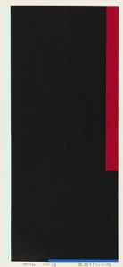 1951-68 by olle baertling