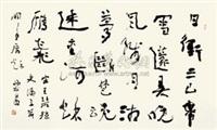 王沂孙 更漏子节选 by le quan