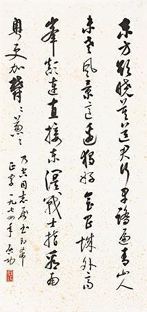 毛泽东《清平乐·会昌》 by qi gong