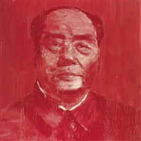 portrait officiel rouge by yan pei ming